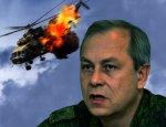 Басурин раскрыл «неудобную» для Киева правду крушения вертолета Ми-2 ВСУ