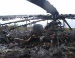 ВСУ взорвали собственный вертолет, чтобы скрыть хищение боеприпасов