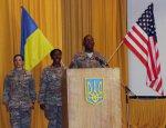 Украинская мечта сбылась: США создадут центр боевой подготовки ВСУ