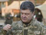 Порошенко просит США начать вооруженную интервенцию в Донбасс