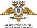 Оперативная информация об обстановке в ДНР на 22.02.2017