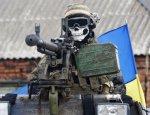 Крах ВСУ: на Украине рассказали, какого оружия не хватает карателям