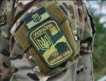 ВСУ получили приказ экономить боеприпасы после взрыва в Балаклее