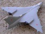 Проект многоцелевого самолёта-амфибии «Бериев А-150»