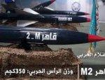 Новые ракеты советского ЗРК С-75 «Двина» разнесли позиции саудитов в Йемене