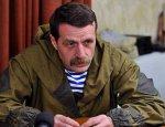 Безлер высмеял обвинения Украины во взрыве артсклада Россией