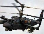 Ударный вертолет Ка-52 «Аллигатор» получит новый комплекс обороны