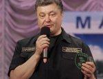 Порошенко бредит американским оружием: мы бросим вызов «передовому Путину»