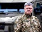 Порошенко рассказал, чем Украина ответит на серьезные потери ВСУ в Донбассе