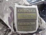 ВСУ передали тело расстрелянного бойца ДНР, взятого в плен под Донецком