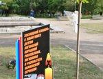 32 ребенка погибли в ЛНР в результате украинской агрессии