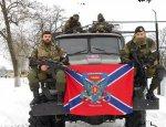 Сербские гусары давят украинский фашизм. Противостояние длиною в жизнь