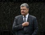 Порошенко чуть не проговорился о военной тайне Украины