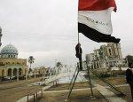 Ирак выступил против иностранных военных баз в стране