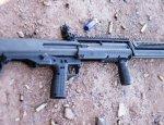 Ружье KSG-25 с двойным магазином от компании Kel-Tec