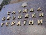 В СБУ заявили о диверсантах ЛНР в Киеве