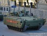 БМП Б-11 «Курганец» на генеральной репетиции Парада Победы в Москве (7.05.2