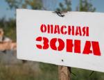 Соцсети высмеяли данные разведки Украины о разборках ополчения с местными
