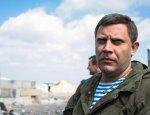 Жена лидера ДНР Захарченко участвовала в боях за аэропорт в Донецке