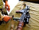 Украина получила первые американские гранатометы