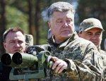 К трехлетию президентства Порошенко: ВСУ обстреляли Донбасс из «Градов»