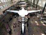 Казанский авиационный завод готов к серийному производству Ту-160