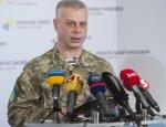 Андрей Лысенко: за последние сутки Украина понесла масштабные потери в АТО