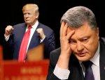 Порошенко подговаривает Трампа шарахнуть по Донбассу