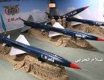 Ракеты советского ЗРК С-75 «Двина» результативно разнесла базу саудовцев