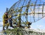 РЛС будущего: в России разработана новая система обнаружения стартов ракет