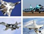 Боевые самолеты России через 30 лет: конструкторы раскрыли будущее авиации