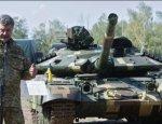 Жалкая пародия: Порошенко похвастался новеньким украинским Т-72А