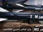 Йеменцы разнесли базу саудитов, применив новые ракеты советского ЗРК С-75