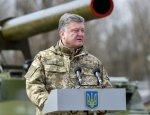 Порошенко не получит летальное оружие, ВСУ армия ЛДНР не по зубам