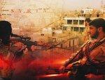 Al-Watan: Восток Сирии определит судьбу Персидского залива