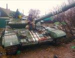 ВСУ стянули мощную группу из «Гвоздик» и Т-64 для штурма позиций ополчения
