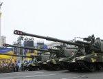 Аналитика по ВСУ на 2017 год: Чем Киев будет