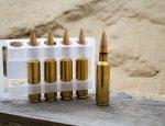 Украина приложила руку к созданию «волшебных пуль», способных пробивать БМП