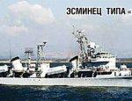 Советско-китайские эсминцы, место которым в музее, продолжают нести службу