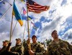 Киев поможет воевать армии США.