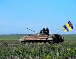 В Киеве назвали условия «зачистки» Донбасса ВСУ за две недели