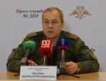 Басурин: ВСУ усилили обстрелы ДНР после договоренности о перемирии