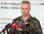 Потери украинской армии в Донбассе: правительство мухлюет с цифрами