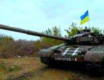 Обновленные танки ВСУ Т-80 засветились во время боев на Светлодарской дуге
