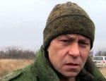 Басурин рассказал, каким будет ответ ополчения на захват ДФС под Авдеевкой