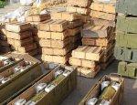 Патронный завод больше не нужен? Украина вернула себе серьёзный арсенал