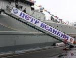 «Петр Великий» отсекал британский военный корабль от «Адмирала Кузнецова»