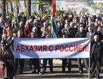 Россия и Абхазия подписали контракты на поставку военного имущества