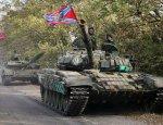 США нарываются на Украине на новый Вьетнам