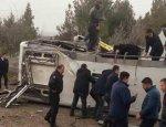 Четверо полицейских погибли в результате взрыва в турецком Диярбакыре
